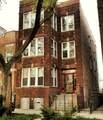1109 Troy Street - Photo 1