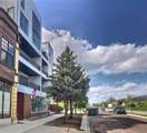 4540 Ravenswood Avenue - Photo 1