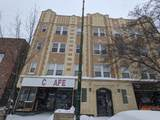 2649 Kedzie Avenue - Photo 1