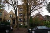 2023 Thomas Street - Photo 1