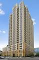 1400 Michigan Avenue - Photo 1