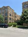 4266 Irving Park Road - Photo 1