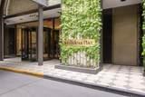 100 Bellevue Place - Photo 3