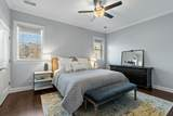 2516 Halsted Street - Photo 12