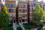 3723 Wilton Avenue - Photo 1