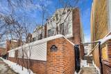 1339 Wolcott Avenue - Photo 1