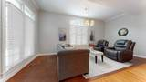 1575 Orchard Road - Photo 20