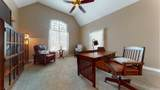 1575 Orchard Road - Photo 6