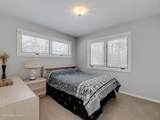 28W541 Purnell Road - Photo 12