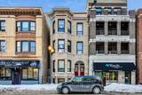 3442 Halsted Street - Photo 1