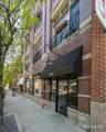 1117 Armitage Avenue - Photo 1