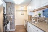 1667 Valley Forge Court - Photo 8