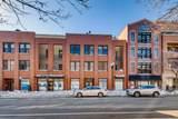 4118 Lincoln Avenue - Photo 1