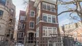 4642 Malden Street - Photo 1