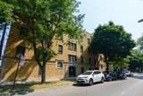 1536 Roscoe Street - Photo 1