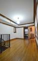 1402 Warner Avenue - Photo 11
