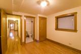 1402 Warner Avenue - Photo 23