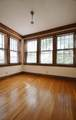 1402 Warner Avenue - Photo 4