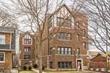 1311 Monroe Street - Photo 1