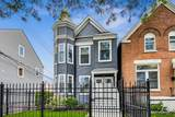 1714 Lawndale Avenue - Photo 2