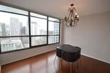 405 Wabash Avenue - Photo 5