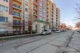 100 Hermitage Avenue - Photo 1
