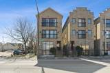7501 Irving Park Road - Photo 1