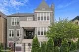 821 Bell Avenue - Photo 1