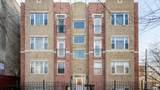 4710 Ellis Avenue - Photo 1