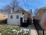 9762 Ingleside Avenue - Photo 6