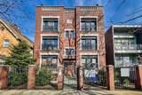 2210 Huron Street - Photo 1