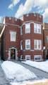 2163 Touhy Avenue - Photo 1