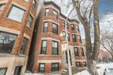 3432 Giles Avenue - Photo 1