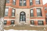 3432 Giles Avenue - Photo 2