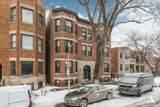 3432 Giles Avenue - Photo 3