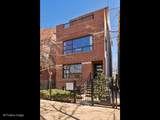 1725 Sheffield Avenue - Photo 1
