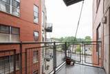 1210 Chicago Avenue - Photo 10