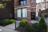 1831 Belmont Avenue - Photo 8
