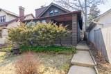 474 Chestnut Street - Photo 1