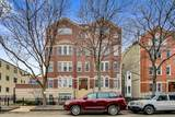 1320 Fletcher Street - Photo 1