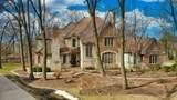 227 Fiala Woods Court - Photo 1