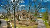 227 Fiala Woods Court - Photo 2
