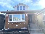 5031 Wellington Avenue - Photo 2