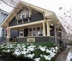 940 Euclid Avenue - Photo 1