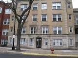 4024 Ashland Avenue - Photo 1
