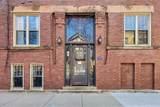1245 Thorndale Avenue - Photo 1