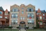 4452 Vincennes Avenue - Photo 1