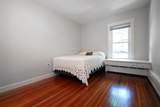 4708 Forest Avenue - Photo 22