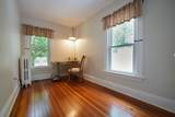 4708 Forest Avenue - Photo 23