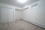 4708 Forest Avenue - Photo 29